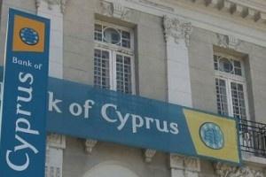Cipro: prelievo forzoso bocciato