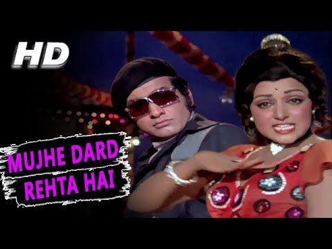 Mujhe Dard Rehta Hai | Lata Mangeshkar Mukesh | Dus Numbri 1976 Songs | Manoj Kumar Hema Malini