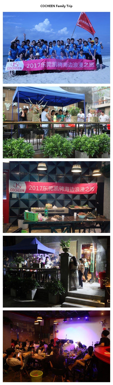 COCHEEN CO., Family Trip   #factory #teamwoek #team #furnituremanufacturer #furniturefactory #company