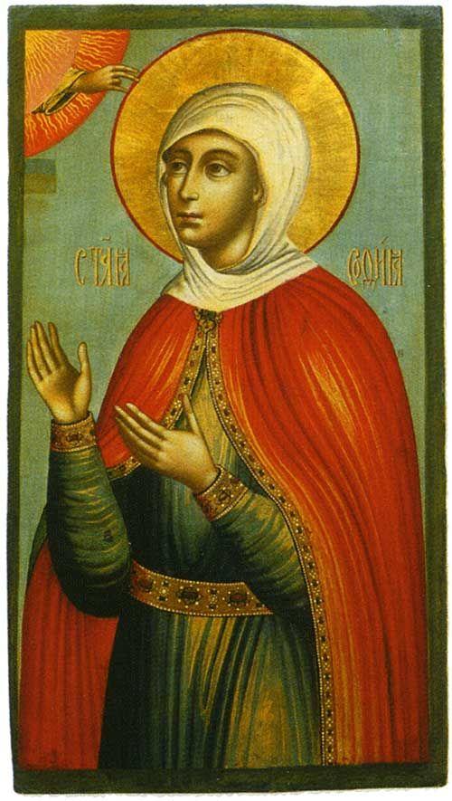 St. Sophia of Rome