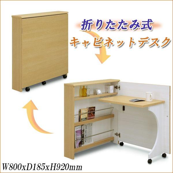 Ms 1 Rakuten Global Market Cabinet Desk