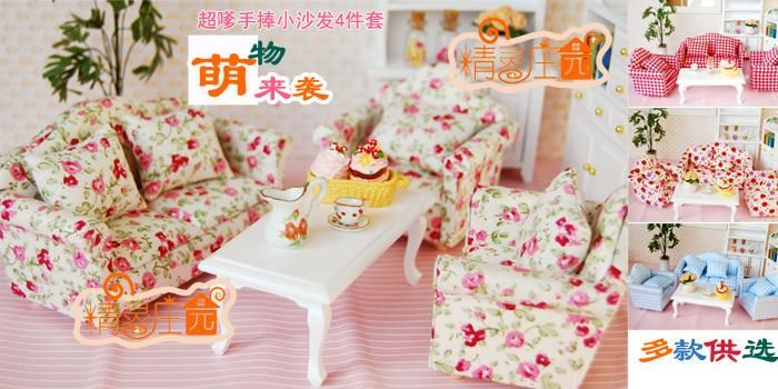 I found some amazing stuff, open it to learn more! Don't wait:https://m.dhgate.com/product/wholesale-wooden-doll-dinning-house-furniture/244965457.html