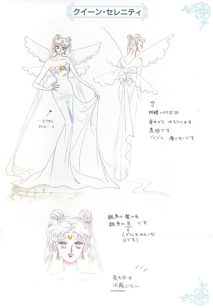 """Queen Serenity from """"Sailor Moon"""" series by manga artist Naoko Takeuchi."""