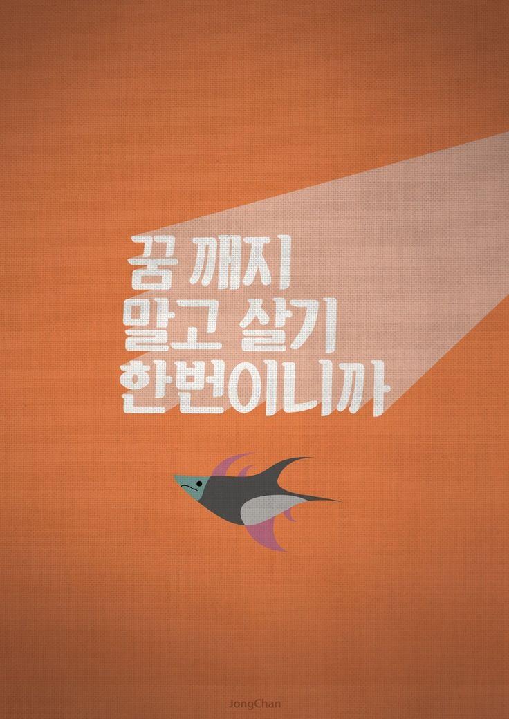 포스터 디자인들 - 디지털 아트, 일러스트레이션