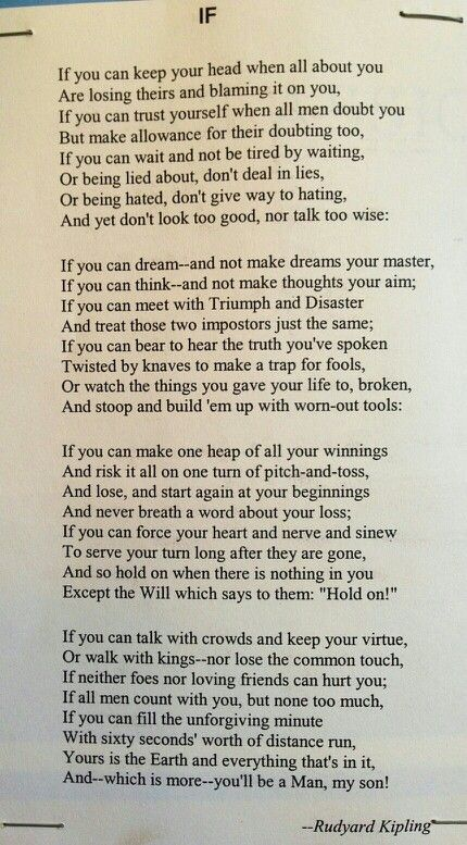 "Rudyard Kipling's famous poem ""If"""