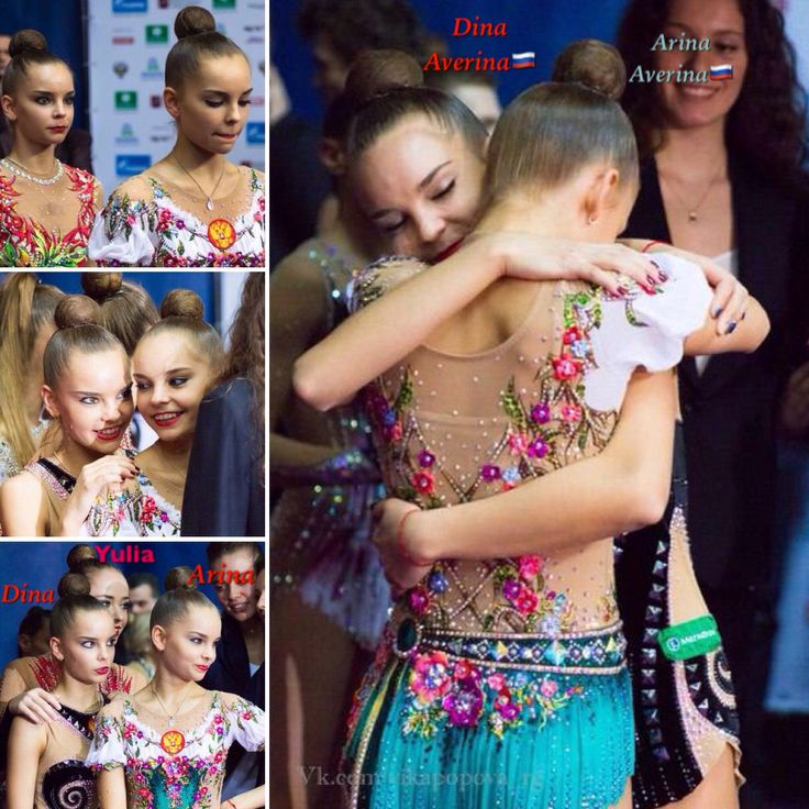 Dina & Arina AVERINA (Russia) @ Russian National Championship 2017 Dina was 1st & Arina 2nd in the all-around competion.