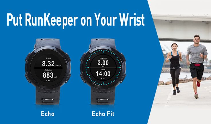 PUTTING RUNKEEPER ON YOUR WRIST WITH THE MAGELLAN ECHO SERIES