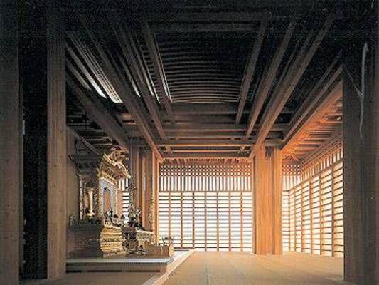 Tadao Ando Temple KomyojiSaijo Ehime Japon | Maisons et lieux publics