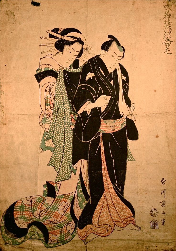 Antique original Handmade Japanese Woodblock Print Man & Woman - http://www.busaccagallery.com/catalog.php?catid=122&searchTerms=&searchColor=&page=1