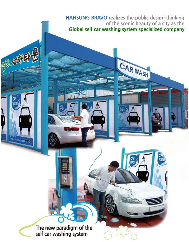 Hansung Bravo is a leading manufacturer of car wash equipments in Korea. Check out