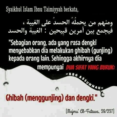 BBG As-Sunnah : Ghibah dan Dengki