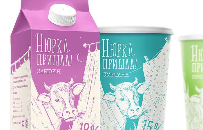 Nyurka Came! Russian Milk Brand. PD