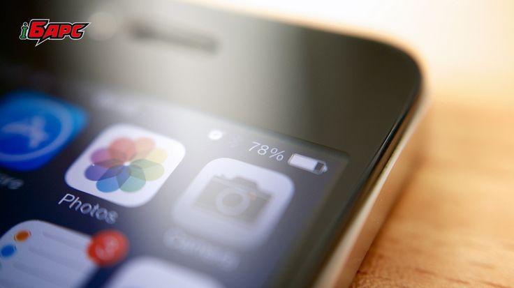 Apple не спешит менять аккумуляторы на дефектных iPhone  В ноябре 2016 года Apple Inc. объявила о запуске программы по замене проблемных аккумуляторов iPhone 6s. Соответствующей директиве со стороны руководства компании предшествовали множественные жалобы потребителей, отмечавших неестественное поведение смартфона при уровне заряда ниже 50%. Во избежание возможной путаницы среди пользователей было решено опубликовать перечень устройств, подлежащих бесплатному ремонту вне рамок гарантийного…