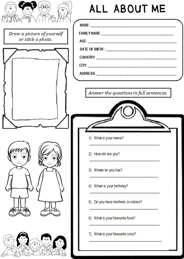 free all about me worksheet for kindergarten free kindergarten worksheets and printablesget to. Black Bedroom Furniture Sets. Home Design Ideas