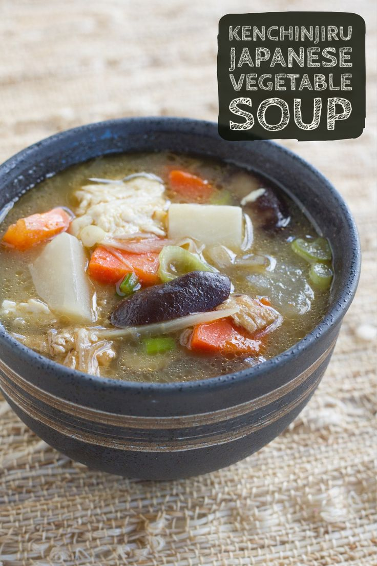 This kenchinjiru (Japanese vegetable soup) is so good and even better ...