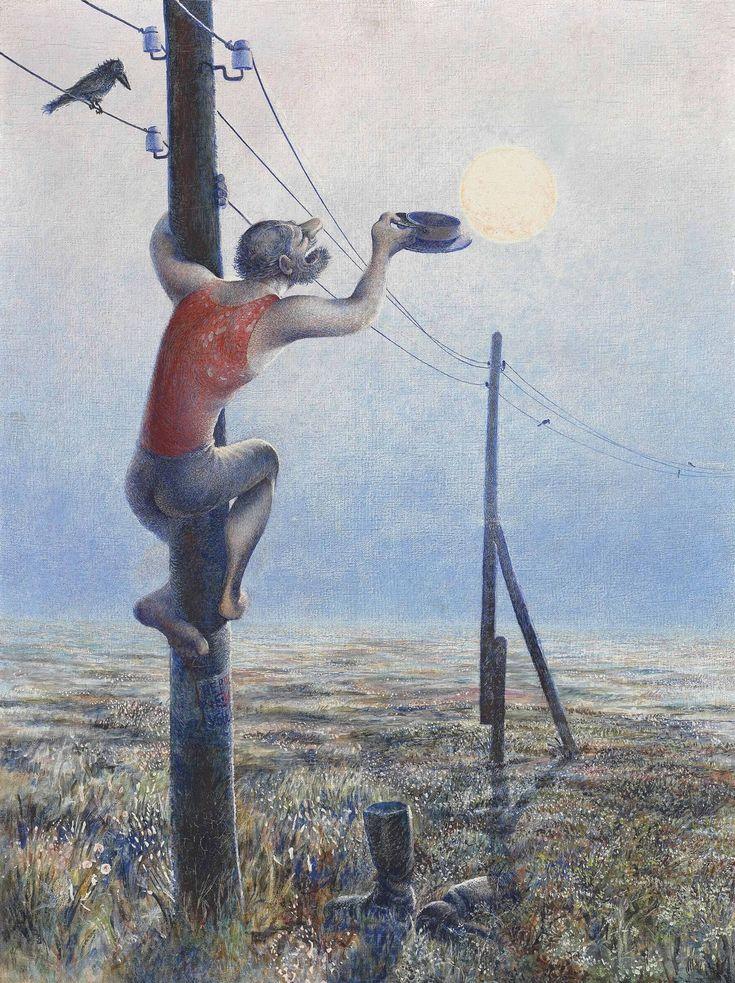 Василий Яковлевич Ситников (1915 —1987) — русский художник, живописец и график. Родился в селе Ново-Ракитино (Лебедянский уезд Тамбовской губернии) в крестьянской семье. В 1921 вместе с семьей переехал в Москву.