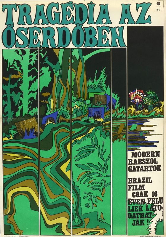 Selva trágica poster by Pecsenke József (1968).  Split screen effect with undulating lines.