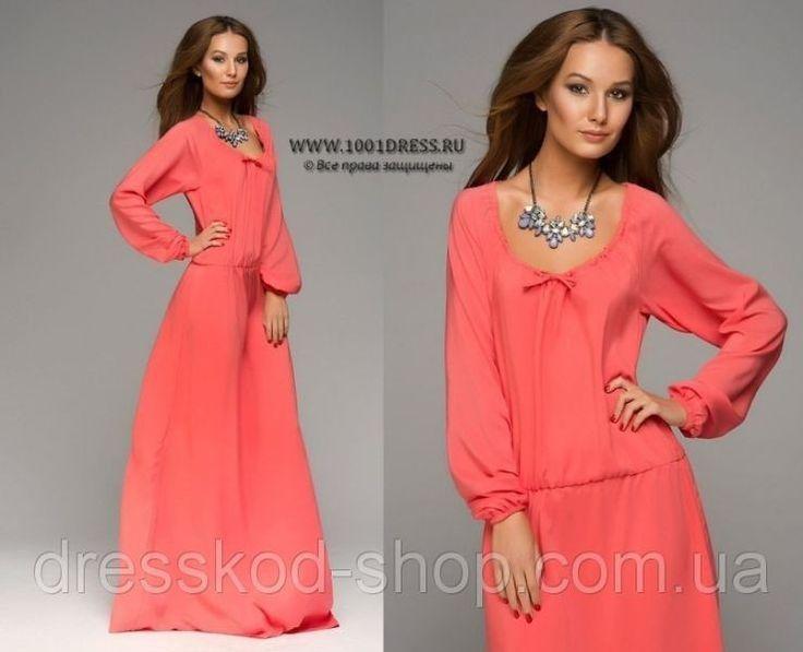 купить Платье женское магнолия коралл в Украине цена 195 грн