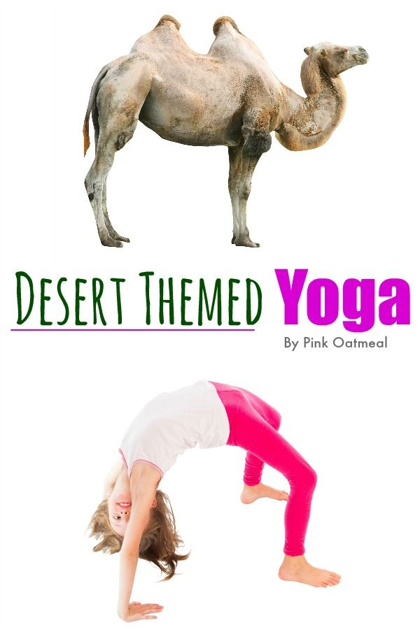 Desert Yoga.  Yoga poses that are associated with the desert.  A great idea for kids yoga.  I love it for brain breaks as well.