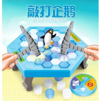 Shop Now Ice Breaking Save the Penguin on Ice Table Game ToyOrder in good conditions Ice Breaking Save the Penguin on Ice Table Game Toy You save OE702TBAB8UI5QANMY-97315427 Toys & Games Traditional Games Board Games OEM Ice Breaking Save the Penguin on Ice Table Game Toy