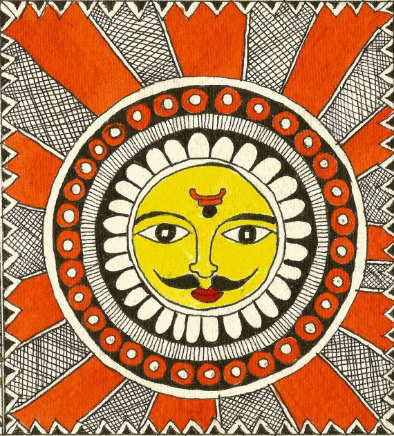 Madhubani Indian painting Madhubani sun hindu art deco art