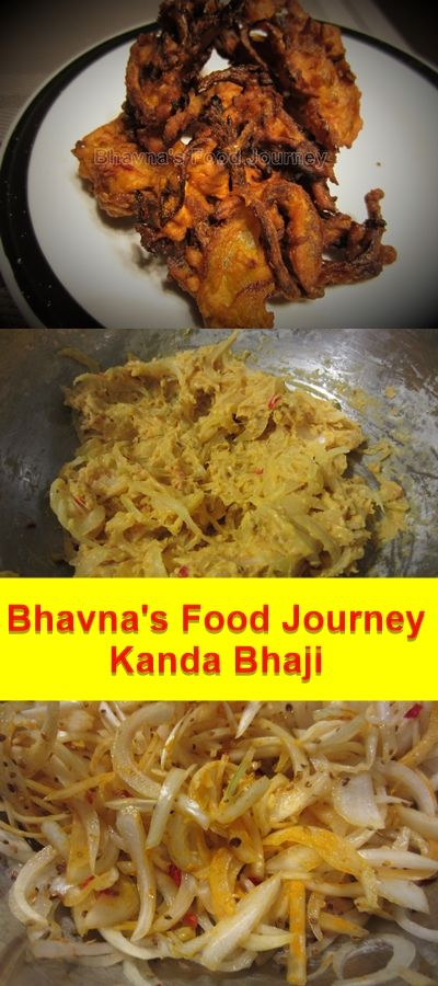 Kanda Bhaji or Onion Fritters - one of the most famous street food of Mumbai, India, It is nutfree, gluten free and vegan.