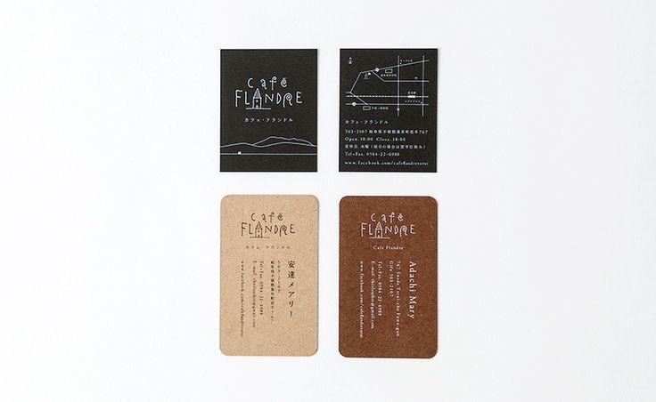 カフェ ショップカード