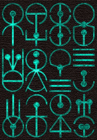 This was done for the same collge entrance home test deal as my easter island drawing. The assignment here was to create a twelve letter alphabet, so i threw this together this crop circle based se...