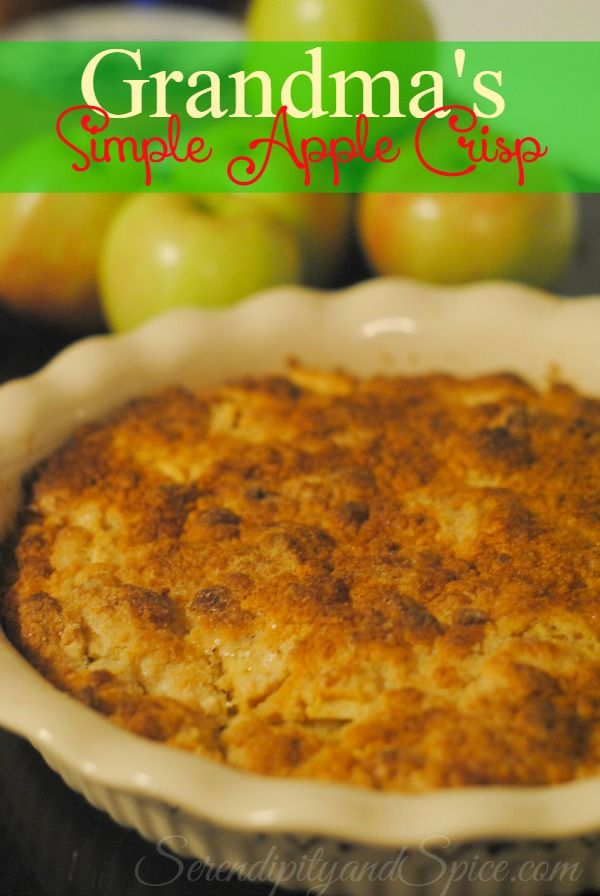The easiest apple crisp ever!  So simple that my 2 year old put it all together with a little help from mom!  A fun activity for cooking in the kitchen with kids and teaching how food comes from the farm to the table.  A yummy treat that's educational too!