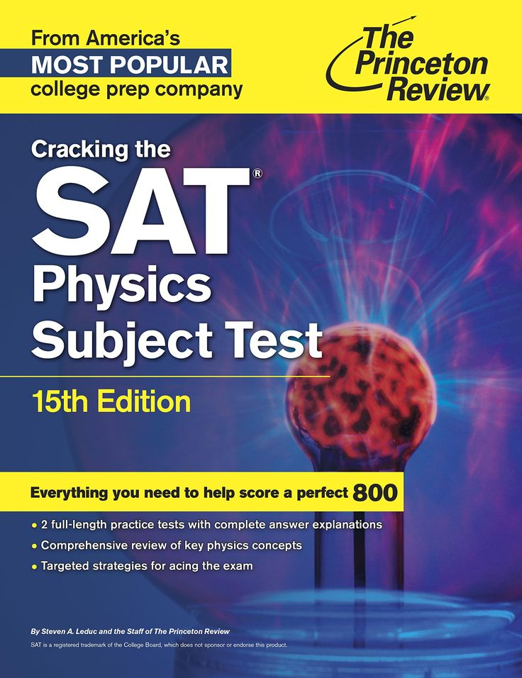 #Physics can be a #tough #subject to get a #good #handle on. #SAT #Physics #Subject Test arms you to take on the #exam and #achieve your #highest possible #score.