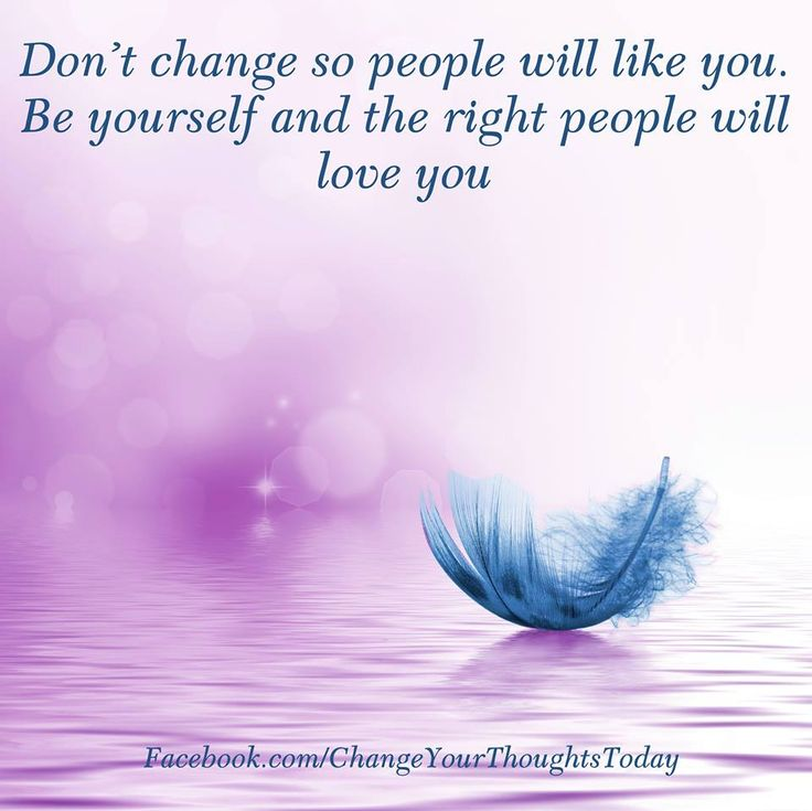 Inspirational Self Worth Quotes: Be Yourself. Quotes For Self Respect And Self Worth