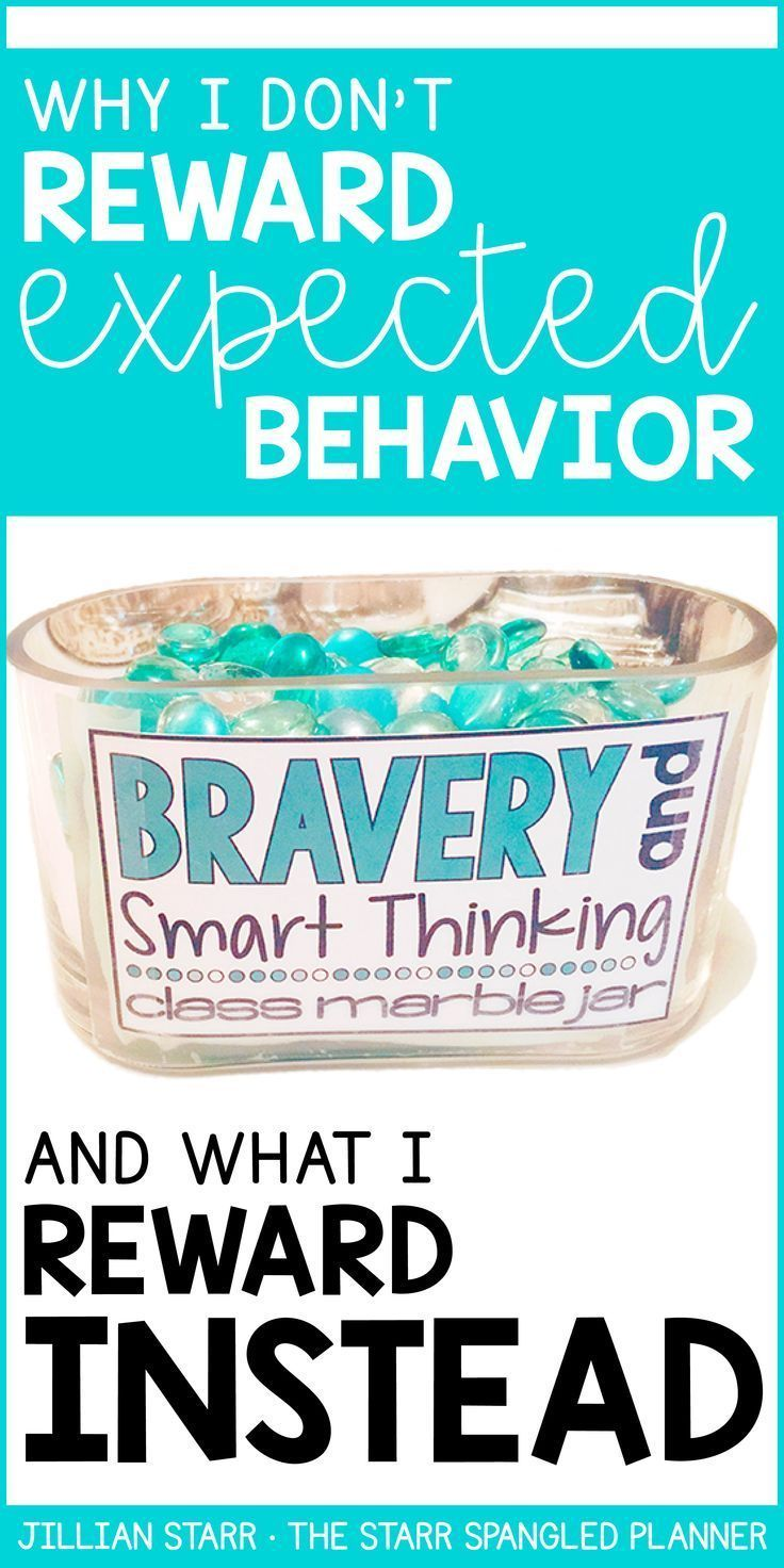Our Marble Jar: Why I Don't Reward Expected Behavior