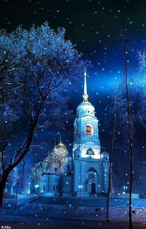 Зима анимация красивые картинки