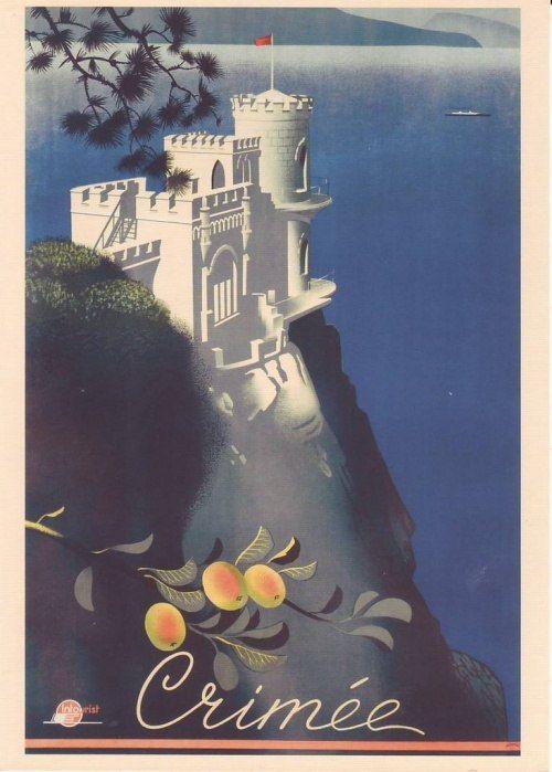 1935 Крым