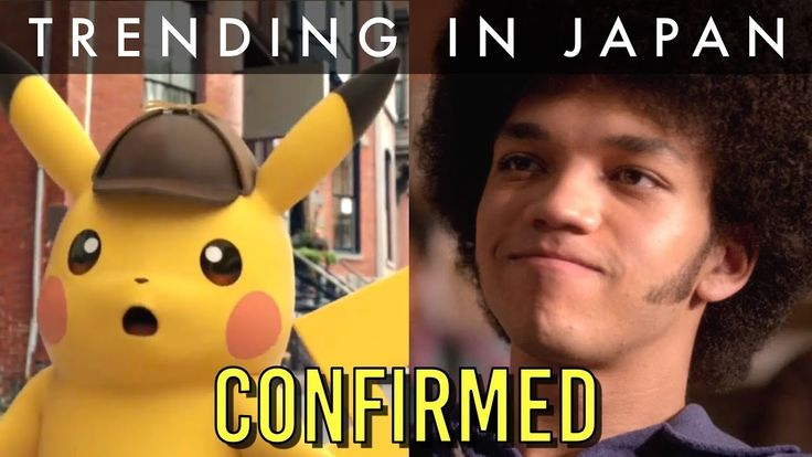 Pokemon Live-Action Movie Actor CONFIRMED https://www.youtube.com/watch?v=e3Qt6AXyqog