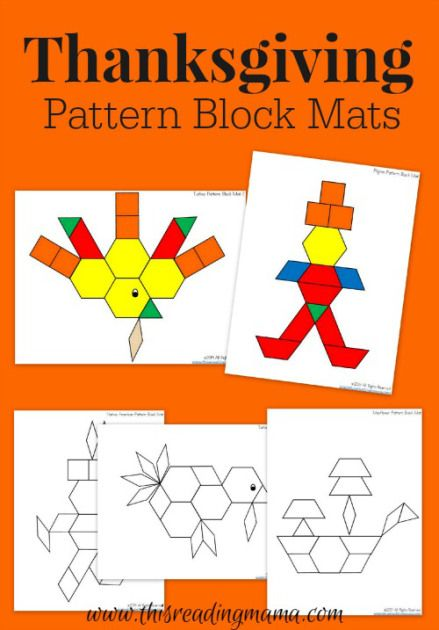FREE Thanksgiving Pattern Block Mats | This Reading Mama