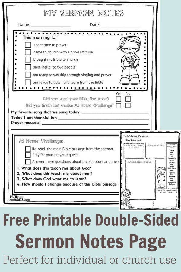 These free printable sermon notes pages are double-sided and include a Sunday morning checklist, space for sermon notes and application, and a take-home challenge.
