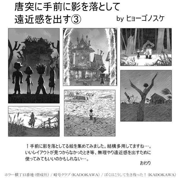 https://twitter.com/hyogonosuke/status/623697541587058688