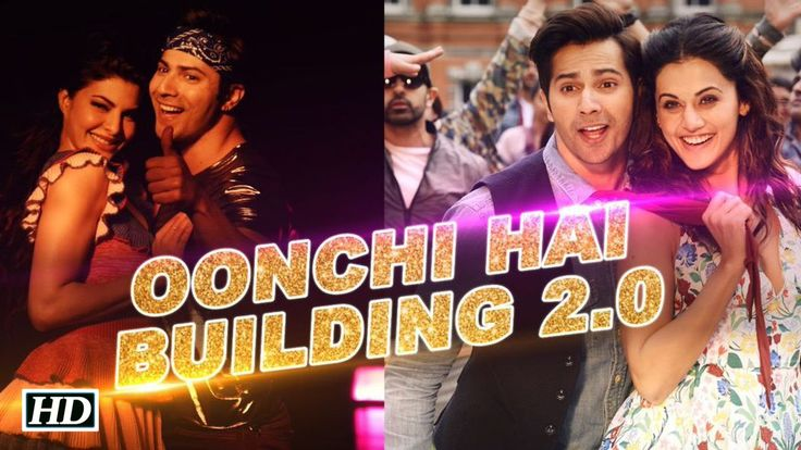 Oonchi Hai Building SONG teaser | Judwaa 2 | Varun-Jacqueline-Taapsee , http://bostondesiconnection.com/video/oonchi_hai_building_song_teaser__judwaa_2__varun-jacqueline-taapsee/,  #jacquelinefernandezkiss #judwaa2kiss #Judwaa2movie #judwaa2song #judwaa2trailer #oonchihaibuildingnew #oonchihaibuildingsong #sidharthjacquelinehot #varundhawankiss #varundhawansong