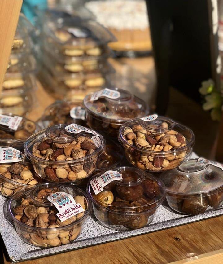 مكسرات وحركات تكمل مع براد شاهي Yooying Food Breakfast Cereal