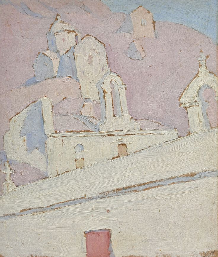 Spyros Papaloukas (Greek, 1892 - 1957)Little Church Aegina, N/D