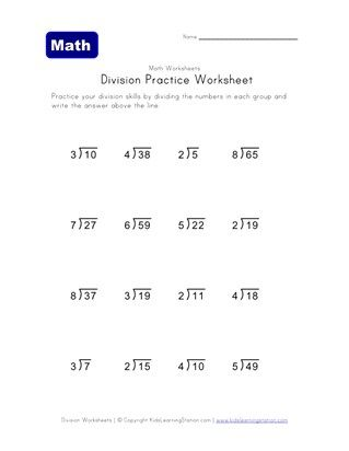 division worksheet  with remainders  math worksheets  pinterest  division worksheet  with remainders