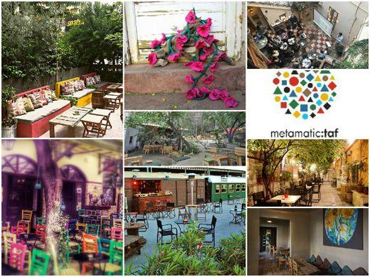 10 καφέ με υπέροχες αυλές στην Αθήνα - Παρουσιάσεις - Life Guide - Ψυχαγωγία - in.gr