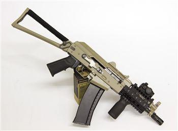 AK-74U (GBB)  B.A.J.A. Customs