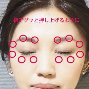 鏡の前で1日3分!運命も変える「瞳エクサ」の効果がスゴイらしい