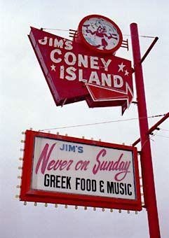Jim S Coney Island Tulsa Ok