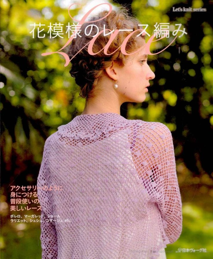 Lets Knit Series NV80247 2012 - 紫苏 - 紫苏的博客