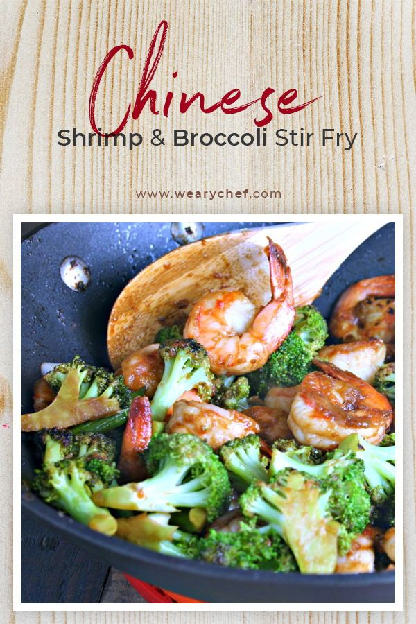here at weary chef we love chinese food there s nothing as tasty as a chinese shrimp and broc shrimp and broccoli broccoli stir fry authentic chinese recipes pinterest