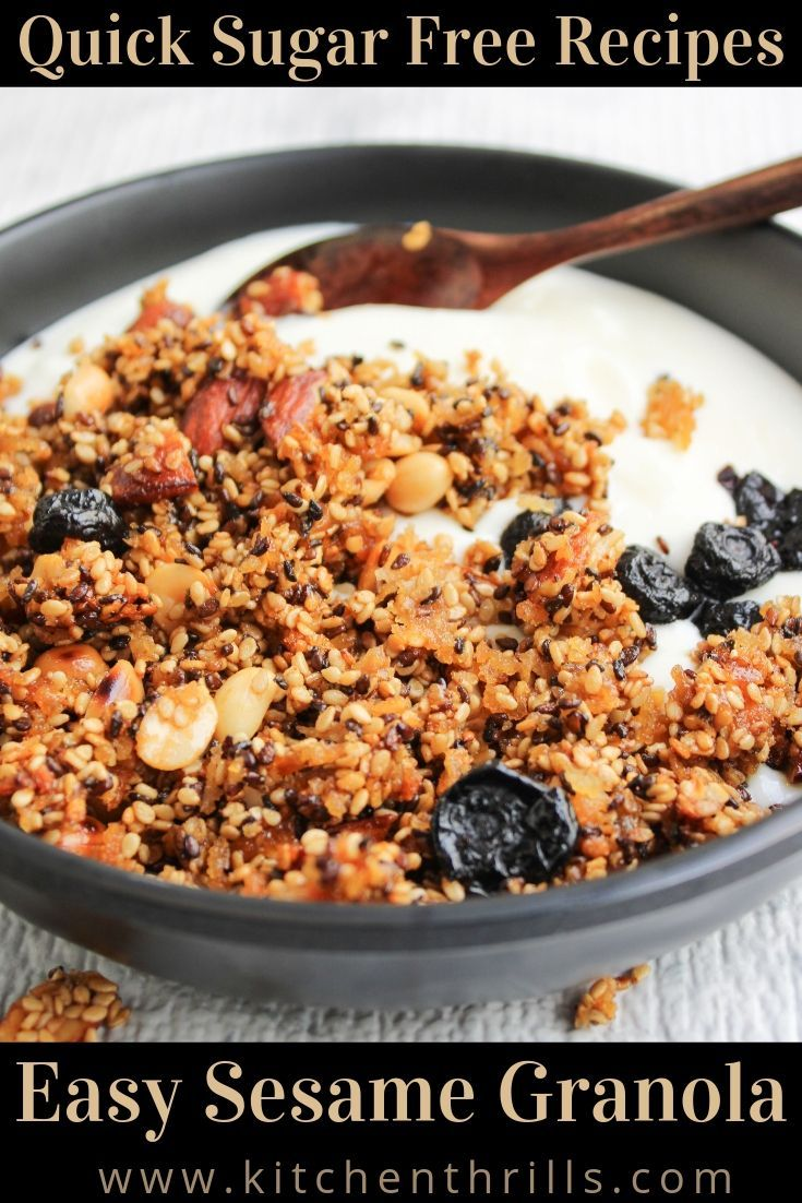 A healthy gluten free homemade sesame granola made with black sesame, white sesame, coconut oil and honey. The best sugar free, gluten free DIY breakf...