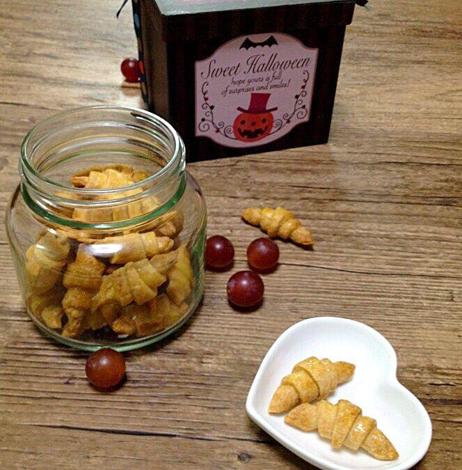 Yukiko 1008's dish photo 簡単 さくさく ミニクロワッサンクッキー  子育ては親育て    ゆーママ おうちカフェ レシピ   http://snapdish.co #SnapDish #レシピ #おやつ #クッキー #洋菓子の日(9月29日) #こどもが大好きな料理 #ハロウィン